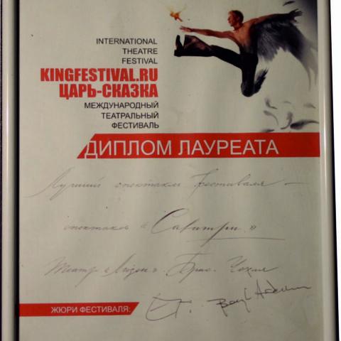 https://www.divadlolisen.cz/wp-content/uploads/2021/05/diplom-6-480x480.jpg